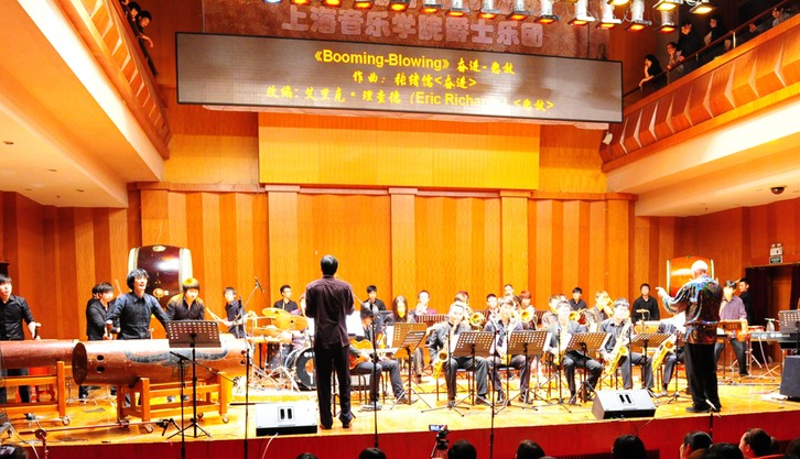 BOOMING-BLOWING (2011 Commissioned Piece for Chinese percussion ensemble and jazz orchestra)